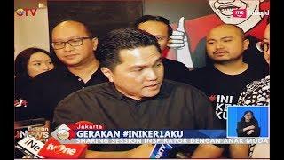 Download Video Erick Thohir Luncurkan Jurus Baru #INIKER1AKU Gaet Millenials Jokowi - BIS 14/12 MP3 3GP MP4