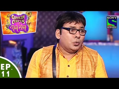 Comedy Circus Ke Taansen – Episode 11 – Becho Toh Jane Theme