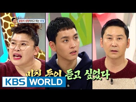 Video What the MC's want to hear [Hello Counselor / 2017.01.23] download in MP3, 3GP, MP4, WEBM, AVI, FLV January 2017