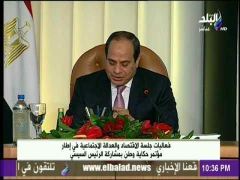 السيسي يطمئن المصريين : «بطاقات التموين مش هتتلغى»
