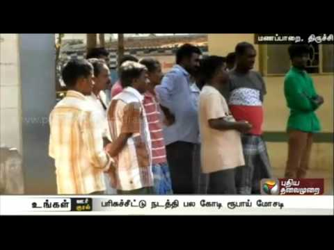 Five-persons-arrested-for-lottery-scam-in-Trichy