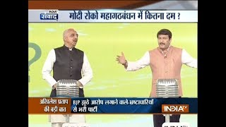 Video BJP MP Manoj Tiwari loses his cool over controversial remark by Akhilesh Pratap Singh MP3, 3GP, MP4, WEBM, AVI, FLV Mei 2018