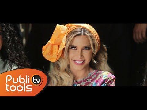 دانا - كليب أموت بالشوكولاتة 2018 Dana - Amout Bl Chocoleta
