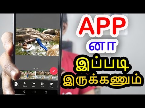 Best interesting useful top 3 android apps 2019 in tamil