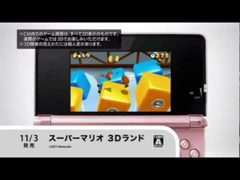 Line-up de cet hiver sur 3DS au Japon de