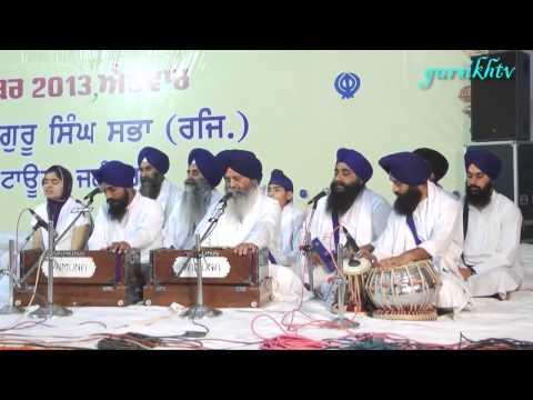 Bhai Davinder Singh Khanne Wale at Khukhrena Bradari Welfare Sociaty Smagam on 27 Oct13