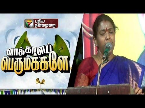 Vaakkala-Perumakkale-Minister-Gokula-Indira-praises-Jayalalithaa