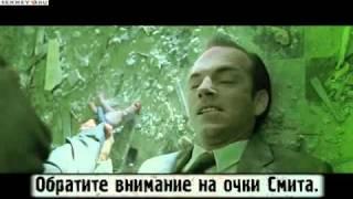 Киноляпы Матрица (США, 1999)