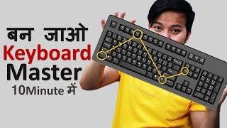 Video Become Keyboard Master With These 20 Useful Computer Keyboard Shortcut Keys MP3, 3GP, MP4, WEBM, AVI, FLV November 2018