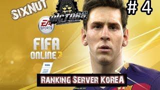 FiFa Online 3 Korea Ranking [SixNuT พาร้อน], fifa online 3, fo3, video fifa online 3