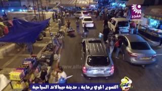 جولة في أسواق طولكرم في العشر الأواخر من رمضان