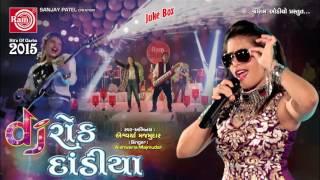 Nonton Dj Rock Dandiya-2  Gujarati Nonstop Garba 2015  Aishwarya Majmuda    PopularOnYouTubeIndia Film Subtitle Indonesia Streaming Movie Download