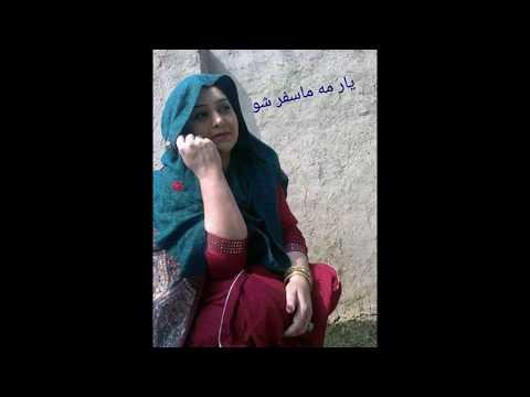 Video pashto-romantic-tapay-2017-pashto-new-tapay-2017-pashto-new-songs-2017 download in MP3, 3GP, MP4, WEBM, AVI, FLV January 2017