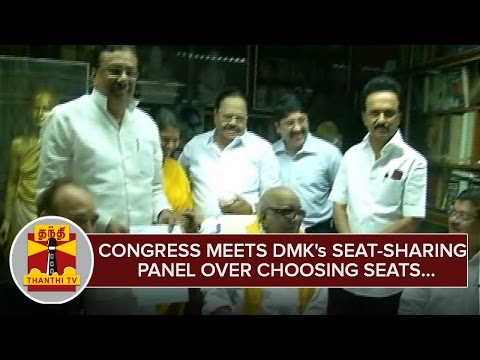 Congress-meets-DMKs-Seat-Sharing-Committee-over-Choosing-Assembly-Seats--Thanthi-TV