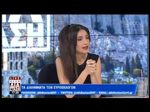 Το πολιτικό τραπέζι της Άλλης Διάστασης   06/05/19   ΕΡΤ