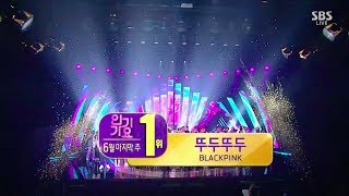 Video BLACKPINK - '뚜두뚜두 (DDU-DU DDU-DU)' 0624 SBS Inkigayo  : NO.1 OF THE WEEK MP3, 3GP, MP4, WEBM, AVI, FLV Januari 2019