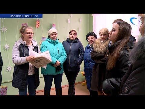 Родители обеспокоены переводом младших школьников в здание основной школы №2 Малой Вишеры