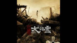 Nonton                       Aftershock Soundtrack Film Subtitle Indonesia Streaming Movie Download