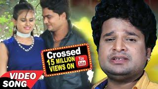 Ritesh Pandey Superhit Song - तू हमके बुला गैइलू हो - Tu Hamke Bula Gailu Ho - Bhojpuri Songs 2017