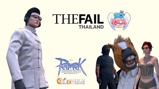 The Fail Thailand Season 9x9 : Episode 88 FOOL - By Ragnarok EXE