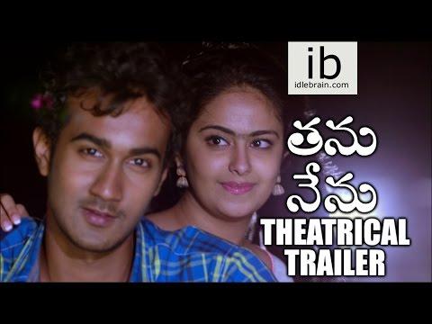 Thanu Nenu Movie Picture