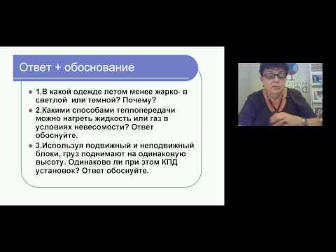 Подготовка к ОГЭ по физике средствами УМК «Физика 7-9 классы» Н. С. Пурышевой