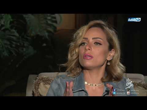 ريم البارودي: علاقتي بأحمد سعد عمرها 14 عاما
