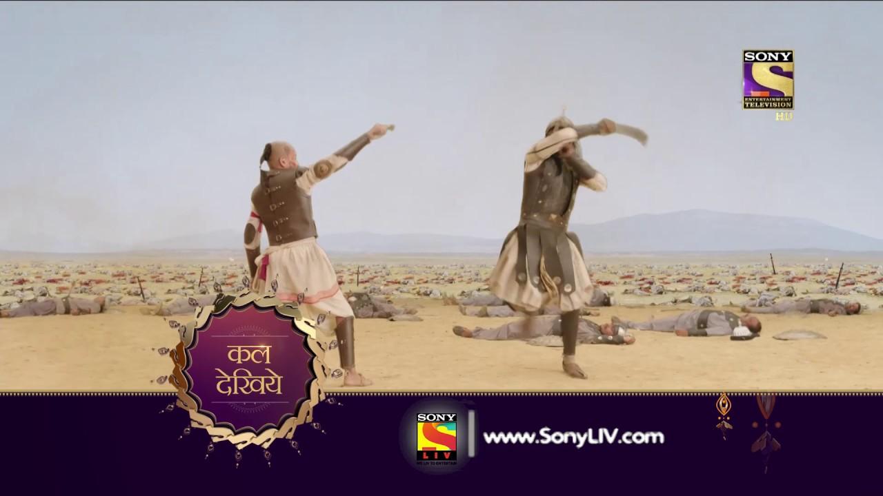 Peshwa Bajirao – पेशवा बाजीराव – Episode 70 – Coming Up Next
