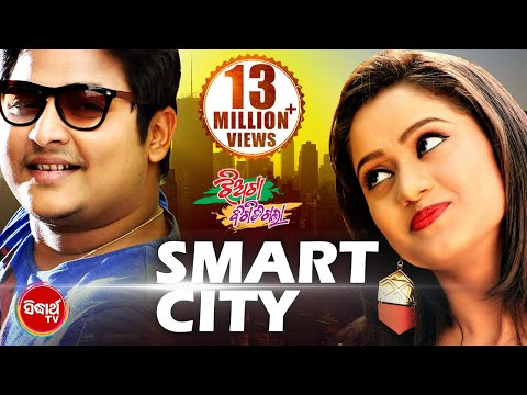 Video SMART CITY   Masti Song I JHIATAA BIGIDI GALAA I Elina & Babusan download in MP3, 3GP, MP4, WEBM, AVI, FLV January 2017