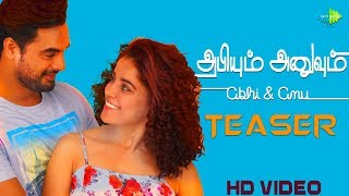 Abhiyum Anuvum - Official Teaser