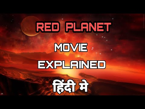 Red planet (2000)|| Red planet movie explained in hindi || red planet movie ending explained ll