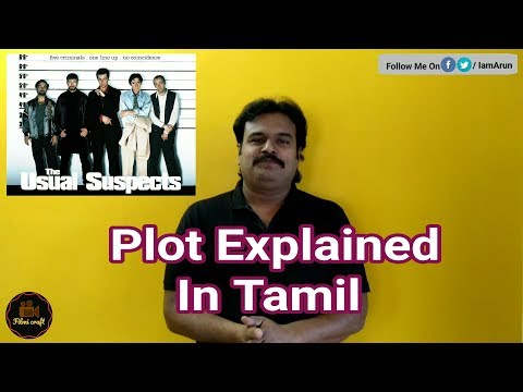 The Usual Suspects (1995) Hollywood Movie Review in Tamil |Plot Explained in Tamil by Filmi craft