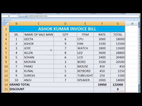 HOW TO MAKE GST SALE  INVOICE BILL MS EXCEL 2007 IN HINDI new