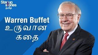 Video Warren Buffett Success Story in Tamil | World's Second Richest Man | Startup Stories Tamil MP3, 3GP, MP4, WEBM, AVI, FLV Oktober 2018