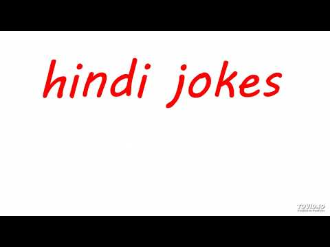 ADMIN INSULT , hindi jokes funny jokes new jokes 2017 jokes