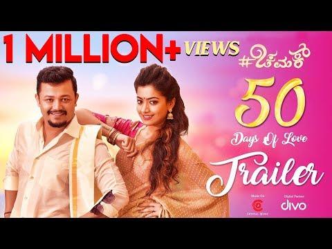 Video Chamak - 50 Days Of Love Trailer 2K | Golden Star Ganesh | Rashmika Mandanna | Suni | Judah Sandhy download in MP3, 3GP, MP4, WEBM, AVI, FLV January 2017