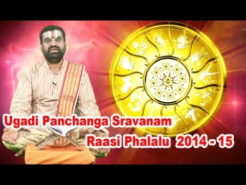 Vaara Phalalu 2014|Weekly Predictions 2014|Astrology predictions 2014