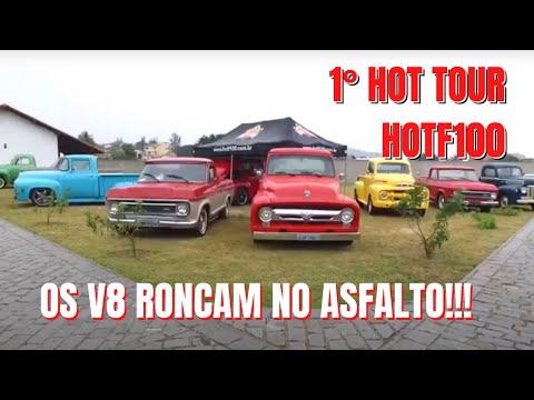 1° Road Tour HotF100