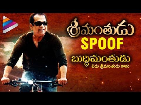 Video Brahmi as Buddhimanthudu | Mahesh Babu Srimanthudu Trailer Spoof | Nayanthara | Telugu Filmnagar download in MP3, 3GP, MP4, WEBM, AVI, FLV January 2017