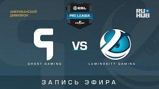 Ghost vs Luminosity - ESL Pro League S7 NA - de_cobblestone [Godmint, SleepSomeWhile]
