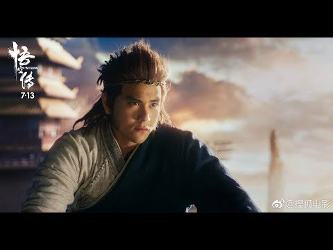 """Wu Kong"" Eddie Peng  Theme Song   by Chenyu Hua"