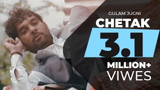 Chetak | Gulam Jugni  | Official Full Video | Swagan Records 2019