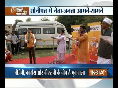 Mera Desh Mera Pradhanmantri: Sonipath voters grill politicians on India TV