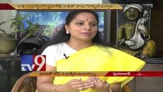 Mp kavita on drugs case amp gift a helmet slogan tv9 exclusive
