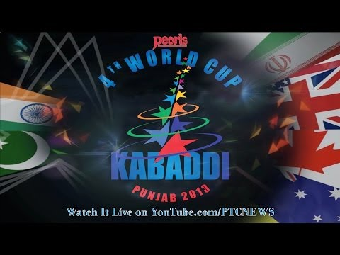 India - Click to Subscribe : http://bit.ly/IxmVxJ LIVE | All Matches | Day 12 | Pearls 4th World Cup Kabaddi Punjab 2013 http://www.ptcnews.in/ https://www.facebook....