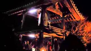 興禅寺H26除夜の鐘つき(2)おかげさま