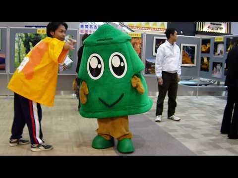 【ゆるキャラ】スギッチ、名古屋に登場【秋田県】
