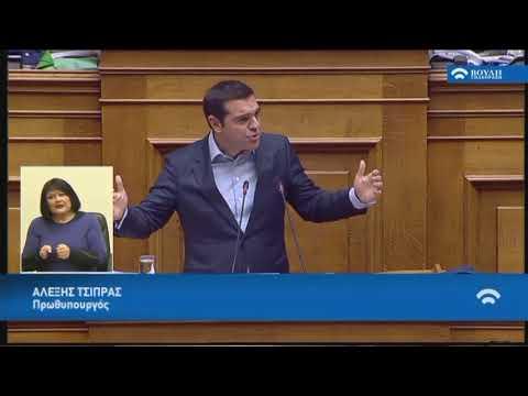 Α.Τσίπρας(Πρωθυπουργός)(Μείωση ασφαλιστικών εισφορών και άλλες διατάξεις) (22/11/2018)