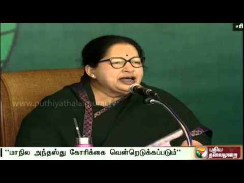 Assembly-elections-Jayalalithaa-promises-state-status-for-Pondicherry