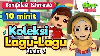 Video Koleksi Lagu Kanak Kanak Islam | Terima Kasih & Lain lain | Omar & Hana MP3, 3GP, MP4, WEBM, AVI, FLV Desember 2018